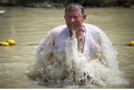 Christian baptism at the Jordan River