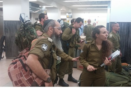 IDF delegation to Nepal