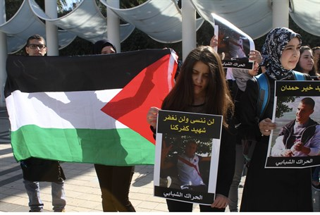 Anti-Israel protest at Tel Aviv University (file)