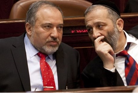 Liberman and Deri