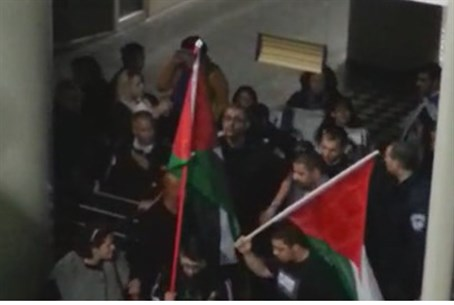 PLO flags in Haifa protest supporting play