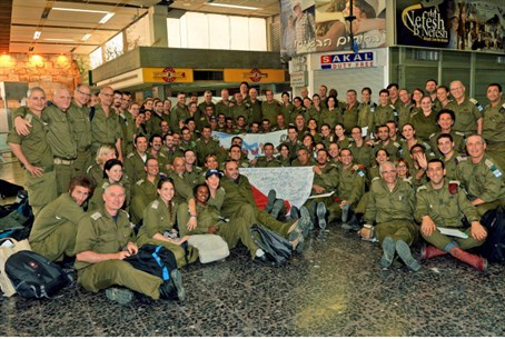 IDF Delegation at Ben-Gurion Airport