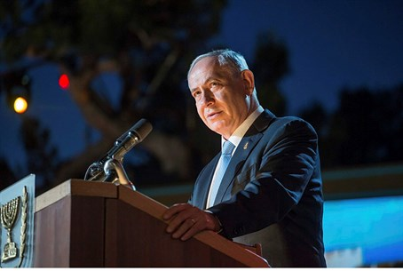 Benjamin Netanyahu attends the Jerusalem Day official ceremony