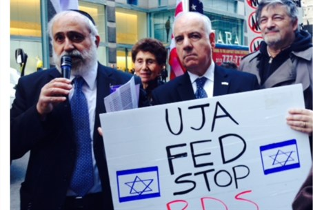 Former MK Nissim Zeev, Rabbi David Algaze, Dr. Paul Brody