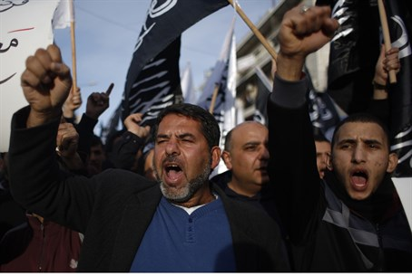 Hizb ut-Tahrir supporters in Ramallah (file)