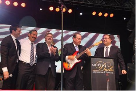 Mike Huckabee at Israel Day Concert