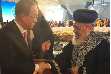 Rabbi Yitzhak Yosef, Ban Ki-Moon