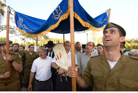 Torah scroll donated to IDF base