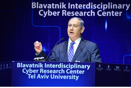 Netanyahu speaks at Cybersecurity Conference