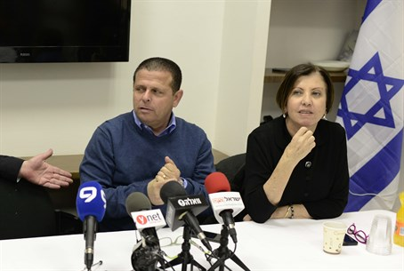 Zahava Galon, Eitan Cabel (file)