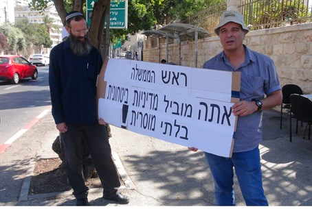 Avi Roeh outside PM's Residence