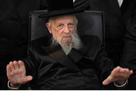 Rabbi Eliezer Hager