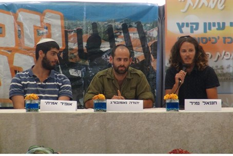 Youth expellees from Gush Katif