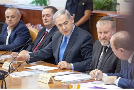 Netanyahu addresses Cabinet meeting
