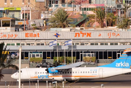 Arkia plane in Eilat (file)