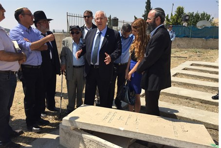 President Rivlin at Mt. of Olives