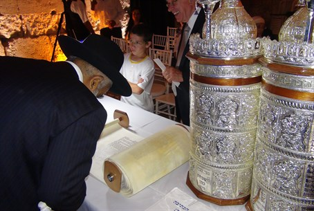 Torah scroll dedicated to three teens