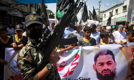 Islamic Jihad protest for Mohammad Allaan in Gaza (file)