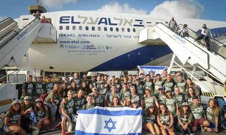 Olim from North America arrive in Israel
