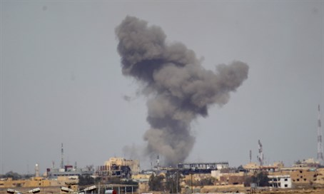 Coalition airstrike in Iraq