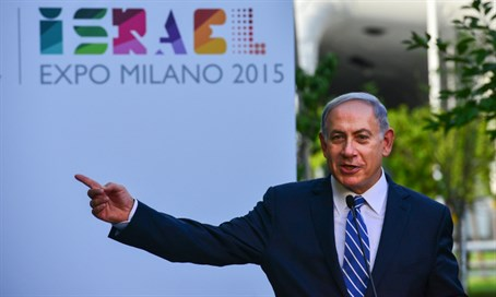 Netanyahu at 2015 World Expo