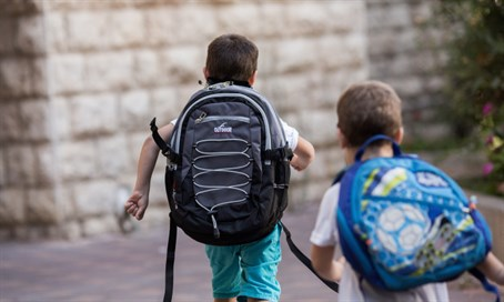 Israeli children get ready to start school (illustrative)