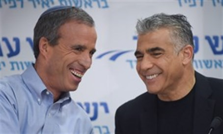 Stern with Yair Lapid (file)