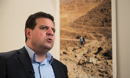Joint Arab list head Ayman Odeh