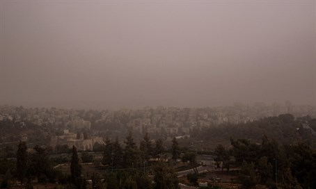 Day 2 of the dust storm: view of Jerusalem Wednesday