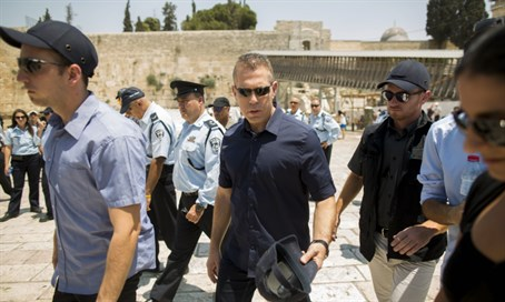Internal Security Minister Gilad Erdan, about to ascend Temple Mount