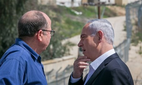 Yaalon and Netanyahu