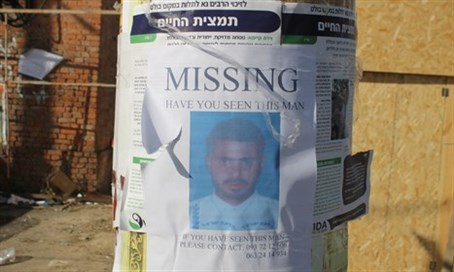 Posters for missing Amir Ohana