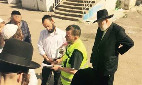 Searches in Uman