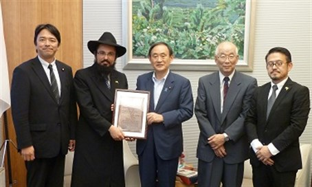 Rabbi Binyamin Edery appointed Japan's chief rabbi