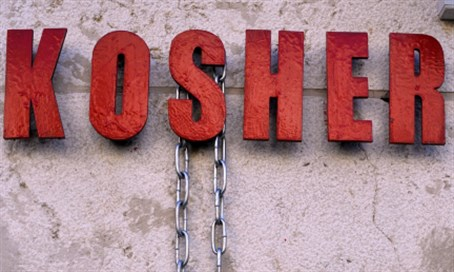 Kosher sign (illustration)