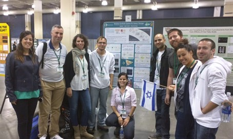 The winning Ben-Gurion team