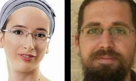 Rabbi Eitam and Naama Henkin