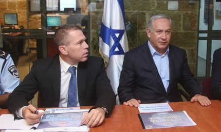 Netanyahu (R) at emergency meeting with Gilad Erdan (L)