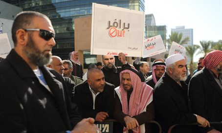 Islamic Movement in Israel protest (file)