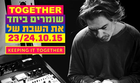 Matisyahu with The Shabbos Project