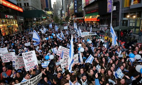 Pro-Israel rally in New York