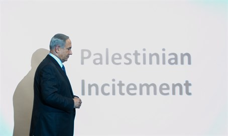 Binyamin Netanyahu discusses Palestinian incitement
