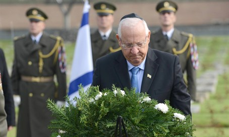 Reuven Rivlin at Theresienstadt