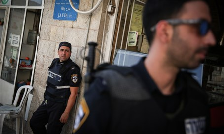 Illustrative: Israel Police guard city center in Jerusalem
