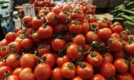 Tomatoes (file)