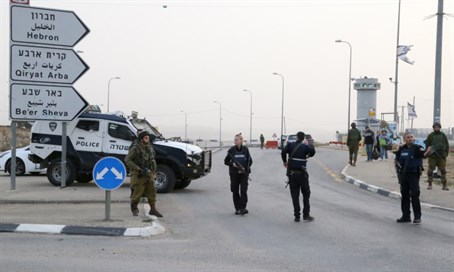 IDF, Border Police at Halhoul