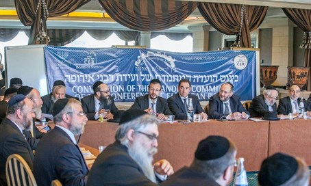 Conference of European Rabbis (file)