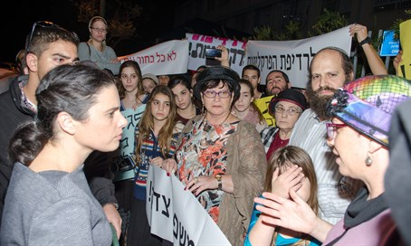 Ayelet Shaked with protesters