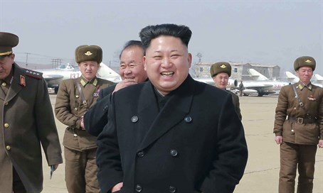 North Korean dictator Kim Jong-Un's new hairdo