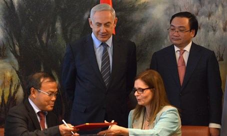 Netanyahu and Vietnamese DPM
